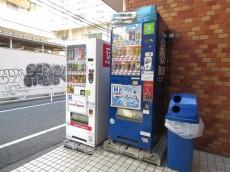 ペガサスマンション恵比寿 自動販売機