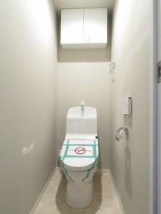 国都マンション四谷 トイレ