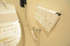 アルカサル世田谷上町トイレ