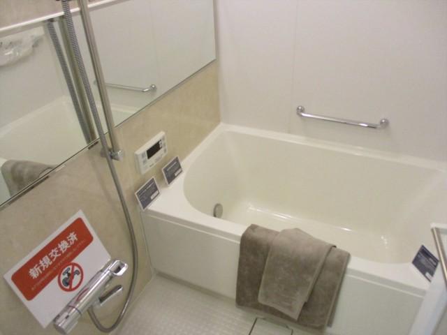 ニューウェルハイツ高輪 (36)風呂