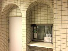 ラインコーポ箱崎 (11) こちらが管理人室です~