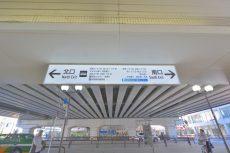 マイネシュロッス経堂