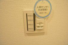 ニュー上馬マンション601 人感センサー