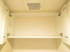 ハイラーク八雲 トイレ収納