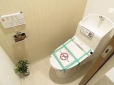 プレール都立大 トイレ