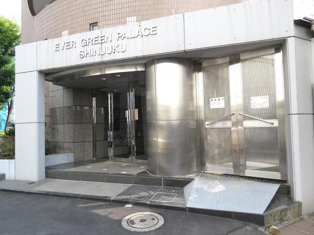 エバーグリーンパレス新宿 エントランス