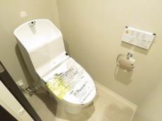 ウェルシャン築地 トイレ