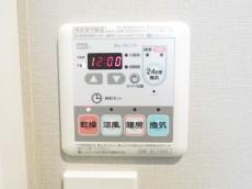 秀和築地レジデンス 浴室換気乾燥機