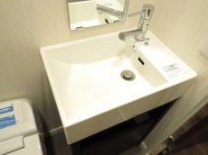 エバーグリーンパレス新宿 洗面化粧台