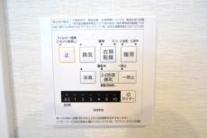 グリーンキャピタル神楽坂 浴室乾燥機