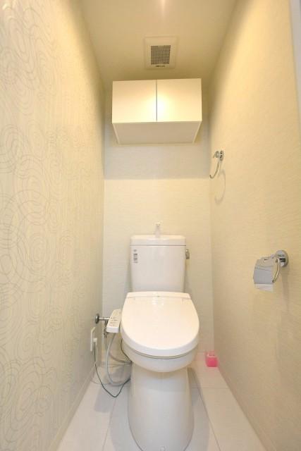 グリーンキャピタル神楽坂 トイレ