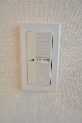 ライオンズマンション駒沢 ナノイーボタン