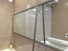 桜丘フラット バスルーム