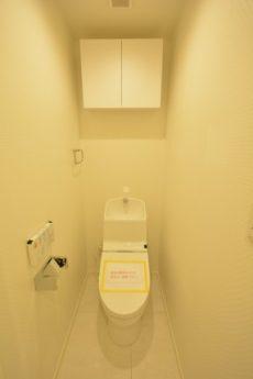 豊栄平町マンション302 トイレ