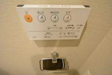 カーサ池尻 1203号室 トイレ