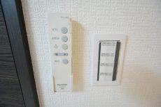 カーサ池尻 1204号室 リモコン