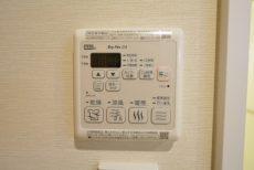 藤和用賀コープ305 室内乾燥機