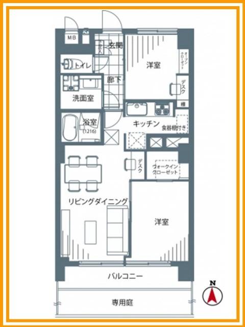 日商岩井方南町マンション104 間取り図