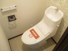 11恒陽馬込マンショントイレ