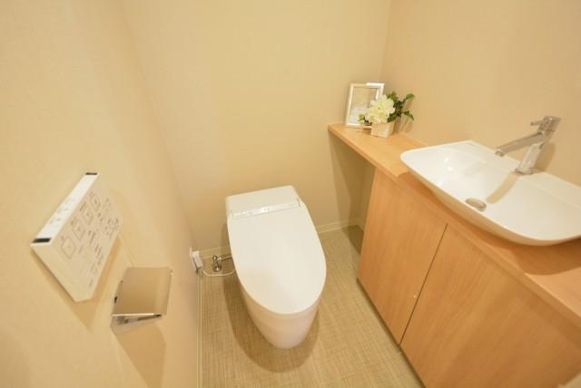 ラグナタワー トイレ