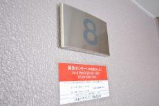 チサンマンション三軒茶屋第2805 階数