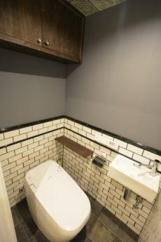 ハイツ赤坂505 トイレ