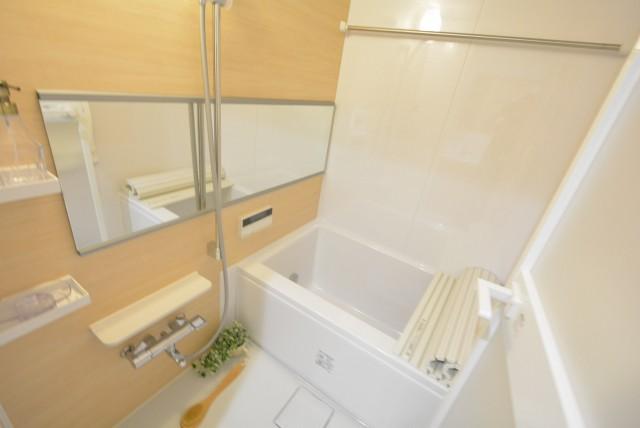 メゾン小石川 バスルーム