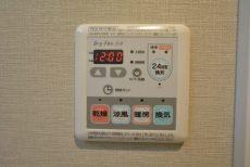 秀和桜丘レジデンス ボタン