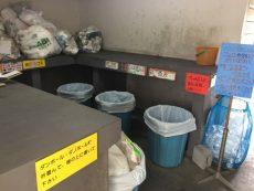 中野リハイム ゴミ置場