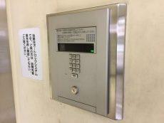 中野リハイム オートロック