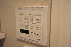 バスルーム換気乾燥機スイッチ
