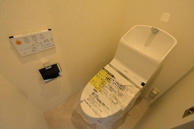 ビュラ田園調布307 トイレ
