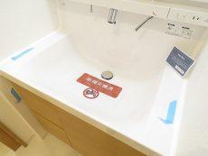 飯田橋第一パークファミリア 洗面化粧台