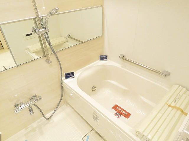 飯田橋第一パークファミリア バスルーム