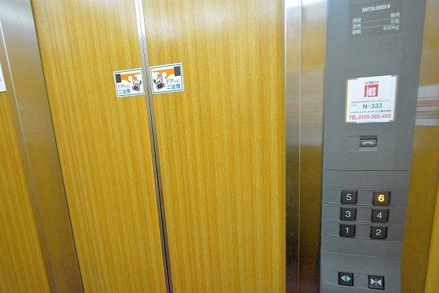 自由ヶ丘第5マンション702 エレベーター (4)