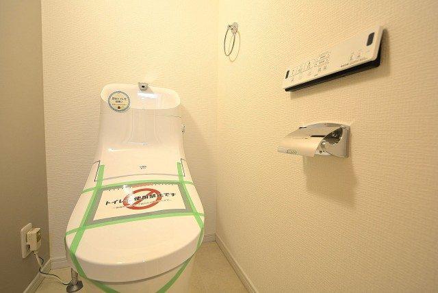 東海経堂マンション4F トイレ