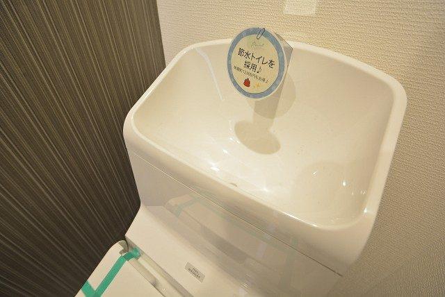 上馬コーポラス トイレ