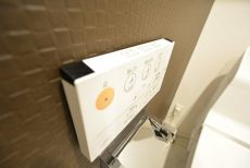 経堂セントラルマンション3F トイレ