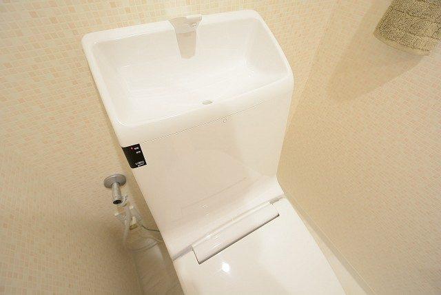 経堂セントラルマンション  トイレ