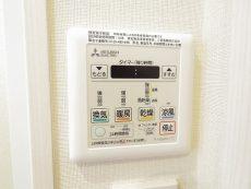 豊栄平町マンション 浴室換気乾燥機