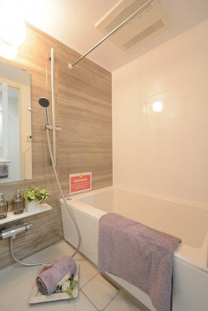 朝日目白台マンション 浴室