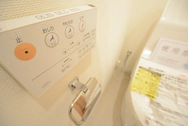 朝日目白台マンション (35) トイレ