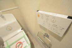 日商岩井田園調布マンショントイレ