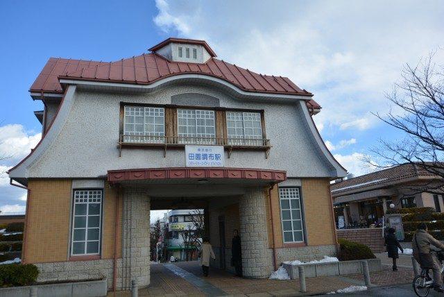 田園調布駅周辺 (11)駅