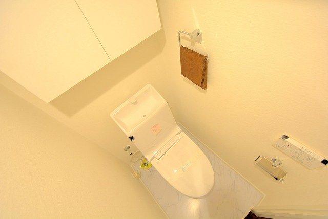 西新宿ハイツ トイレ