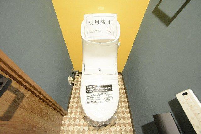 玉川台スカイマンション トイレ