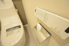 秀和椎名町レジデンス トイレ
