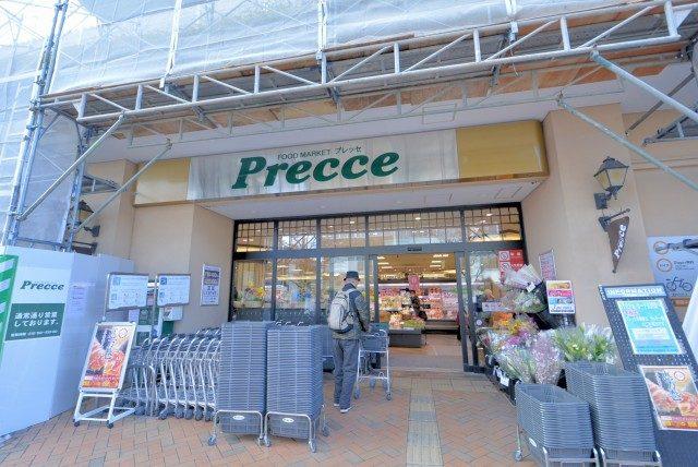 田園調布駅周辺 スーパー