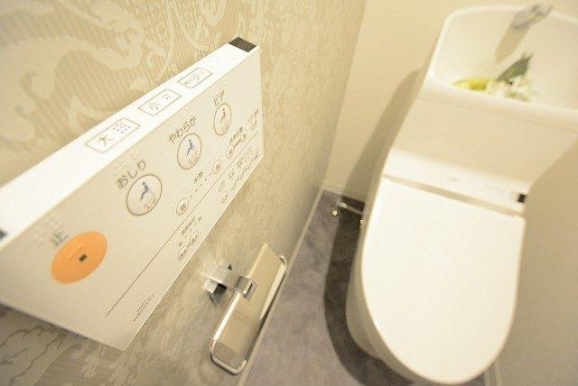 東中野コーポラス トイレ