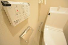 チサンマンション原宿 トイレ